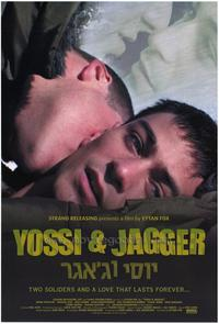Yossi and Jagger - 43 x 62 Movie Poster - Bus Shelter Style A
