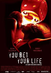 You Bet Your Life - 11 x 17 Movie Poster - Style A