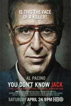 You Don't Know Jack (TV) - 11 x 17 TV Poster - Style A