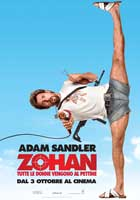 You Don't Mess With The Zohan - 11 x 17 Movie Poster - Italian Style A