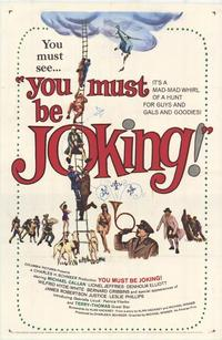 You Must Be Joking - 27 x 40 Movie Poster - Style A