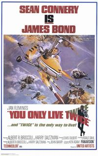 You Only Live Twice - 11 x 17 Movie Poster - Style B