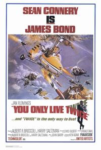 You Only Live Twice - 27 x 40 Movie Poster - Style A