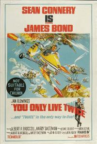 You Only Live Twice - 11 x 17 Movie Poster - Australian Style A