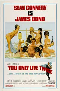 You Only Live Twice - 11 x 17 Movie Poster - Style I