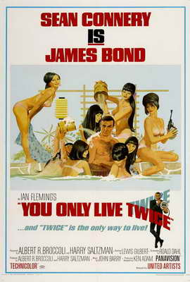 You Only Live Twice - 27 x 40 Movie Poster - Style C