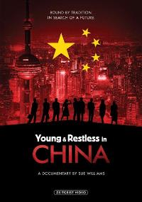 Young & Restless in China - 11 x 17 Movie Poster - Style A