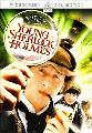 Young Sherlock Holmes - 11 x 17 Movie Poster - Style D