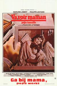 Your Turn, My Turn - 27 x 40 Movie Poster - Belgian Style A