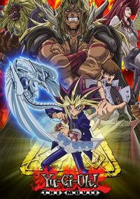 Yu-Gi-Oh! The Movie - 8 x 10 Color Photo #16