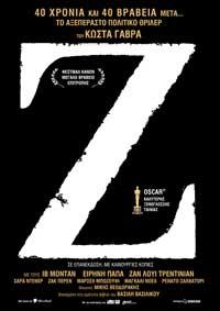 Z - 27 x 40 Movie Poster - Greek Style A