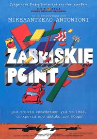 Zabriskie Point - 11 x 17 Movie Poster - Greek Style A