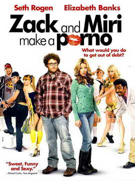 Zack and Miri Make A Porno - 11 x 17 Movie Poster - Style F