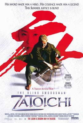 Zatoichi - 27 x 40 Movie Poster - Style B
