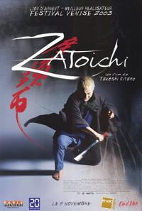 Zatoichi - 11 x 17 Movie Poster - French Style A