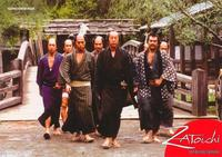 Zatoichi - 8 x 10 Color Photo Foreign #3