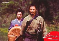 Zatoichi - 8 x 10 Color Photo Foreign #4