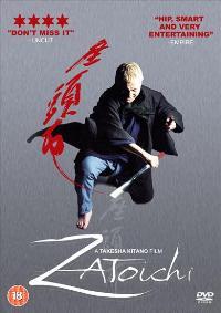 Zatoichi - 27 x 40 Movie Poster - UK Style A