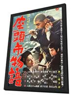 Zatoichi: The Life and Opinion of Masseur Ichi - 11 x 17 Movie Poster - Japanese Style A - in Deluxe Wood Frame