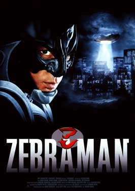 Zebraman - 11 x 17 Movie Poster - Style A
