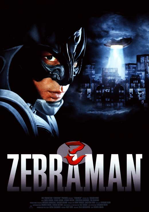 Zebraman movie