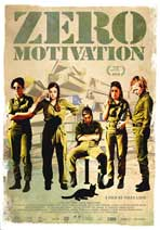 """Zero Motivation"" Movie Poster"