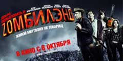 Zombieland - 20 x 40 Movie Poster - Russian Style A