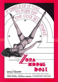 Zora Knows Best - 27 x 40 Movie Poster - Style A