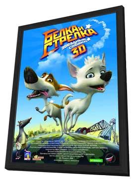 Zvezdnye sobaki Belka i Strelka - 11 x 17 Movie Poster - Russian Style A - in Deluxe Wood Frame
